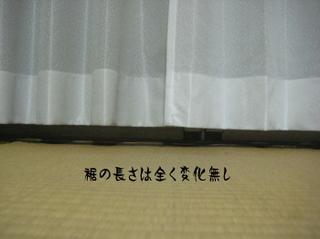 裾.jpg